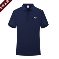 Polo shirt Seven brand men's wear Business gentleman thin Black, gray, white, army green, navy blue, pink, bean green, royal blue, orange S,M,L,XL,2XL,3XL standard business affairs summer Short sleeve Business Casual routine middle age Cotton 100% 2020 Solid color cotton No iron treatment