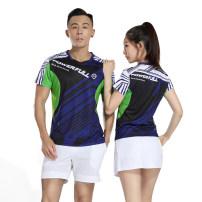 Badminton wear For both men and women Todo / Tang Dun Football suit 6146 M,L,XL,XXL,XXXL