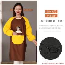 apron Sleeve apron waterproof Japanese  PVC Household cleaning Average size public yes Cartoon