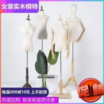 Fashion model Jiangsu Province other other Support structure Simple and modern See description character Up and down Official standard