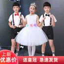 Children's performance clothes Lace skirt to crown petal skirt to hairpin men's 1 men's 2 men's 3 men's 4 neutral 100cm 110cm 120cm 130cm 140cm 150cm 160cm Hu pan HF 3698