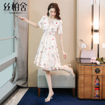 Dress Summer 2021 Apricot print S,M,L,XL Middle-skirt singleton  Short sleeve commute Lotus leaf collar High waist other Socket A-line skirt pagoda sleeve 25-29 years old Type X Cypress house lady Ruffle, print S02B2410L
