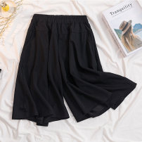 Women's large Summer 2021 black XL [100-120 Jin recommended], 2XL [120-140 Jin recommended], 3XL [140-160 Jin recommended], 4XL [160-180 Jin recommended], 5XL [180-200 Jin recommended] trousers singleton  commute easy moderate Solid color Korean version other Three dimensional cutting Ocnltiy pocket