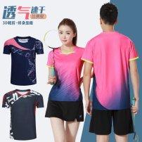 Badminton wear For men and women Kingyoe / Jingyue Football suit 11933 S. M, l, XL, XXL, XXXL, larger