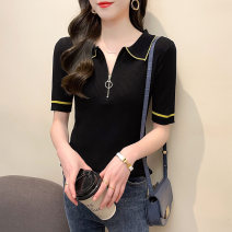 T-shirt black Average size Summer 2021 Short sleeve Polo collar Self cultivation Regular routine commute other 96% and above 18-24 years old Korean version youth Thin horizontal stripe SHMO Clothes 270 Splicing Other 100% Pure e-commerce (online only)
