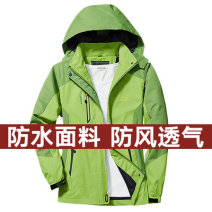 pizex lovers Kuye polyester fiber other 101-200 yuan XL,L,4XL,5XL,6XL,3XL,2XL Spring, autumn KY12333A Waterproof, windproof, breathable, wear-resistant, waterproof and breathable Spring of 2018 Outing, camping, mountaineering, hiking, self driving Washing and softening, non ironing, printing routine