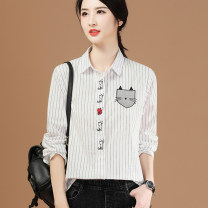 shirt white M,L,XL Spring 2021 cotton 96% and above Long sleeves commute Regular Polo collar Single row multi button routine stripe 25-29 years old Straight cylinder Brother amashi Korean version B4781 cotton