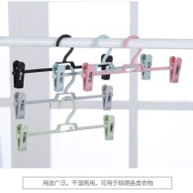 coat hanger 2 H87-1 pack post (please take this photo if you buy one, k83-2 pack post, u39-3 pack post, u41-1 pack post). If you don't choose this item, the whole store should be full for 1 month Plastic Other brands L52147 44.5CM