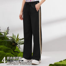 Casual pants Black, Caramel 1 = XS, 2 = s, 3 = m, 4 = L, 5 = XL Summer 2021 trousers Wide leg pants High waist commute routine 25-29 years old 51% (inclusive) - 70% (inclusive) Girdard / brother-in-law other Three dimensional cutting