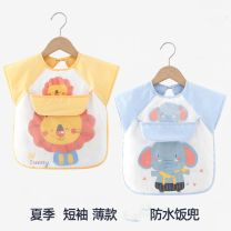 Reverse dressing yes 90 (90 for 0-2 years), 100 (100 for 2-3 years), 110 (110 for 3-4 years) Cartoon animation Cotton 100% cotton 3 months, 12 months, 6 months, 9 months, 18 months, 2 years old, 3 years old, 4 years old Cartoon Chinese Mainland