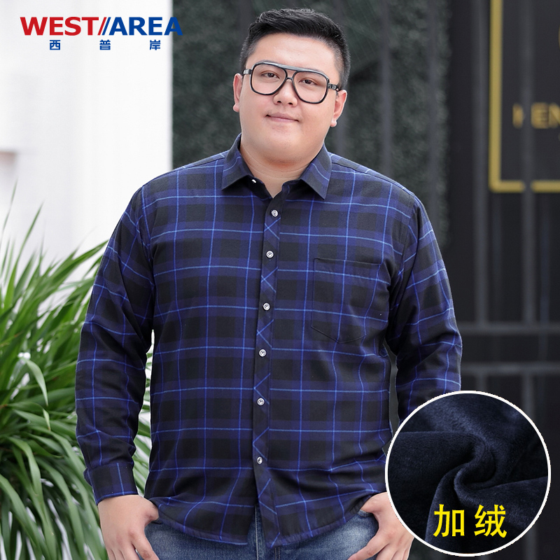 shirt Business gentleman Westiarea / West Coast Thirty-eight N105 blue line Plush and thicken Large size thermal shirt Polyester 100% Plaid Winter 2016