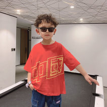 T-shirt Black, red Other / other male summer Short sleeve Crew neck ethnic style There are models in the real shooting nothing cotton other Cotton 95% polyurethane elastic fiber (spandex) 5% Sweat absorption 14, 13, 12, 11, 10, 9, 8, 7, 6, 5, 4 Chinese Mainland