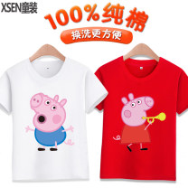 T-shirt Other / other currency summer Short sleeve Crew neck leisure time No model nothing cotton Cartoon animation Cotton 100% DX003 Class B Sweat absorption 2, 3, 4, 5, 6, 7, 8, 9, 10, 11, 12, 13, 14 years old Chinese Mainland Guangdong Province Dongguan City