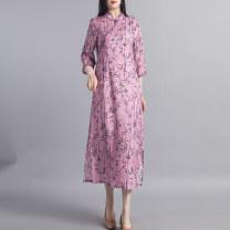 Lolita / soft girl / dress Other / other Beige, pink M 90-115kg, l 116-130kg, XL 131-150kg