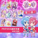 Cartoon card / Pendant / stationery Over 3 years old Stickers / magnetic stickers PriPara High quality crystal high grade frosted cross pattern star magic card sticker laser Star Laser cat's eye goods in stock Japan