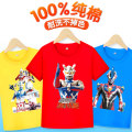 T-shirt Other / other male summer Short sleeve Crew neck leisure time There are models in the real shooting nothing cotton Cartoon animation Cotton 100% Class B Sweat absorption 3, 4, 5, 6, 7, 8, 9, 10, 11, 12, 13, 14, 14 and above Chinese Mainland Guangdong Province Dongguan City