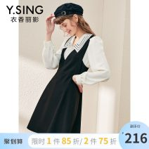 Dress Spring 2021 Black temperament S M L XL Middle-skirt singleton  Sleeveless commute V-neck middle-waisted Solid color other 25-29 years old Type X gorgeous clothing Korean version DSY1013LT113 71% (inclusive) - 80% (inclusive) polyester fiber Pure e-commerce (online only)