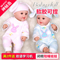 Doll / accessories Smart doll 2, 3, 4, 5, 6, 7 BB Myst / Mysterious Island China YD-30B9 a doll Fashion pvc  other nothing YD-30B9 Effective