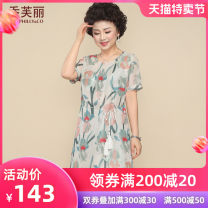 Middle aged and old women's wear Summer 2021 Green purple light fashion mother's dress L (less than 110 kg recommended) XL (110-120 kg recommended) 2XL (120-130 kg recommended) 3XL (130-140 kg recommended) 4XL (140-150 kg recommended) 5XL (150-160 kg recommended) light fashion mother's wear fashion