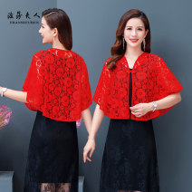 Lace / Chiffon Summer 2020 Red Green White Black Sapphire Average size Sleeveless commute Socket singleton  easy have cash less than that is registered in the accounts V-neck Solid color routine 30-34 years old Fransefuren / Mrs. FASA Madame FASA 302-2075 Lace 91% (inclusive) - 95% (inclusive)