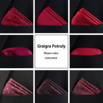 Pocket towel Solid color Gift box leisure time other Yarn dyed weaving Polyester Graigra Potruly