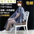 apron Disposable shawl 60 * 90cm (100 pieces), disposable shawl 60 * 90cm (200 pieces), disposable girdle 110 * 130cm (100 pieces), disposable girdle 120 * 150cm (100 pieces) Other