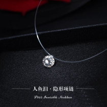 Necklace other RMB 1.00-9.99 Creative commodity store Silver 4115 other female yes 21cm (inclusive) - 50cm (inclusive) no Above 11cm silver other Two hundred and thirty-four