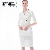 Dress Spring of 2019 Crystal white S M L Mid length dress singleton  three quarter sleeve commute tailored collar middle-waisted Solid color Socket One pace skirt routine Others 25-29 years old Type X New profile Ol style Stitched button zipper 91% (inclusive) - 95% (inclusive) polyester fiber