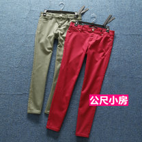 Casual pants Autumn of 2018 Ninth pants Pencil pants Natural waist street routine 31% (inclusive) - 50% (inclusive) Cotton blended fabric Viscose Europe and America