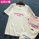 T-shirt Pink, white T, blue, white T, red M, L Summer 2020 Short sleeve Crew neck Straight cylinder Sweet cotton 96% and above Meter small house