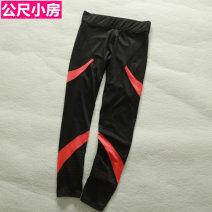 trousers female Meter small house XS#,S#,M#,L#,XL#,2XL# black Tightness Tight fitting polyester fiber knitting