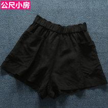 Casual pants black XS,S,M,L,XL Summer 2020 shorts Wide leg pants High waist Thin money hemp