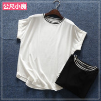 T-shirt Milky white, black M, L Summer of 2018 Short sleeve Crew neck easy Regular Bat sleeve modal  71% (inclusive) - 85% (inclusive) Meter small house