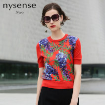 T-shirt White red 34/S 36/M 38/L 40/XL Winter 2017 elbow sleeve Crew neck Self cultivation Regular routine street acrylic fibres 51% (inclusive) - 70% (inclusive) 30-39 years old other Plants and flowers NYSENSE NQ1M2332S.0100 printing Polyacrylonitrile fiber (acrylic fiber) 52.9% wool 47.1%