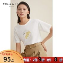 T-shirt Mustard yellow, antique white, egret white, evening primrose yellow, seaweed green 155/80A,170/92A,175/96A,160/84A,165/88A,150/76A Summer 2020 Short sleeve Crew neck Straight cylinder Regular routine commute cotton 96% and above 25-29 years old Simplicity festival celebration Solid color