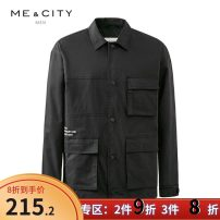 Jacket Me&City Fashion City Fog grey, armed green, black 165/88A,170/92A,175/96A,180/100A,185/104B routine standard go to work spring Other 100% Long sleeves Wear out Lapel Business Casual youth routine Single breasted 2020 Straight hem Closing sleeve Solid color PU leather More than two bags) other