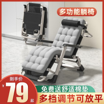 Folding chair / recliner TY05  Wheat field Package adult No No