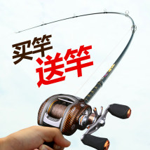 Fishing rod Profish / boleyu Two hundred and ninety-nine 101-200 yuan Lu Yagan China Ocean beach fishing, ocean boat fishing, ocean rock fishing, rivers, lakes, reservoirs, ponds and streams carbon Spring of 2018 1.98M Hard fishing yes Two Advanced 01-1 One hundred and two Two point eight 128g