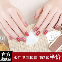 Nail color China no Normal specification The beauty of song and poem Color Nail Polish Coloration durability gloss easy to dry use effect comfort no residue Any skin type 3 years 6mlx2 bottles Water nail polish small Q bottle · youth Song, beauty, water, nail polish, small Q bottle...