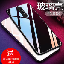 Mobile phone cover / case Happy pomelo Simplicity Huawei / Huawei Huawei maimang 6 / maimang 5 Back cover type Tempered glass Shenzhen Haikun Huawei maimang 6 / maimang 5