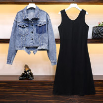 Women's large Autumn of 2019 M [recommended 80-100 kg], l [recommended 100-110 kg], XL [recommended 110-130 kg], 2XL [recommended 130-150 kg], 3XL [recommended 150-170 kg], 4XL [recommended 170-200 kg] Jacket / jacket Two piece set commute Self cultivation moderate Cardigan Long sleeves Polo collar