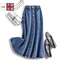 skirt Spring 2021 Denim blue Mid length dress High waist A-line skirt Other / other