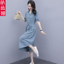 Dress Summer 2020 Pink Blue M L XL XXL Mid length dress singleton  Short sleeve commute V-neck middle-waisted Solid color Socket A-line skirt routine Others 25-29 years old Type A Yi Lanshan Korean version Lace up stitching YLS20A5051 More than 95% other other Other 100% Pure e-commerce (online only)