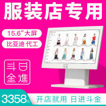 """Cash register touch screen Single screen Capacitive screen earning large quantities of gold each day 1GB Integrated machine 15.6 in Clothing cash register Official standard, package 5 S2t Black Wireless 15.6"""""""