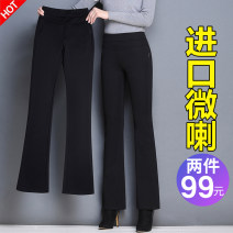 Casual pants S M L XL 2XL 3XL 4XL Winter of 2019 trousers Flared trousers High waist routine Sutherland  Pure e-commerce (online only)