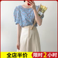 Women's large Summer 2020 Dress Two piece set Sweet easy moderate Socket Short sleeve Solid flower High collar routine puff sleeve D5-23XQJ2030-A Zijing 18-24 years old Bandage longuette Cotton 100% Pure e-commerce (online only) Irregular skirt solar system