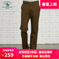 Casual pants SANTA BARBARA POLO & racket club / St. Paul Fashion City Dark blue K9 army green N7 Khaki R4 190/106B 170/80B 175/82B 180/86B 185/96B 190/112B 185/100B 180/88B 175/84B 180/92B 165/76B 165/74B thick trousers Other leisure easy No bullet PW13WP107 autumn middle age Business Casual 2016