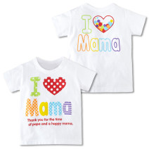T-shirt Papa, mama, mama, Papa Other / other 90, 100, 110, 120, 130 neutral summer Short sleeve Crew neck leisure time No model nothing Pure cotton (100% cotton content) Cartoon animation Cotton 100% X370 Class A Sweat absorption