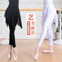 Modern Dance Costume Jieyuyi Black, white, pink S,M,L,XL,XXL,XXXL female
