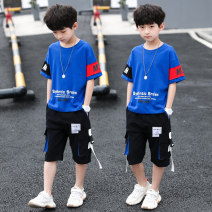 suit Bridges bear Blue red yellow white sky blue 110cm 120cm 130cm 140cm 150cm 160cm 170cm male summer leisure time Short sleeve + pants 2 pieces routine There are models in the real shooting Socket nothing Cartoon animation Cotton blended fabric children Expression of love B9195 other Other 100%
